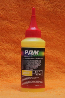 Чернила, универсальные-пигментные - EPSON-желто-Е2Р-РДМ