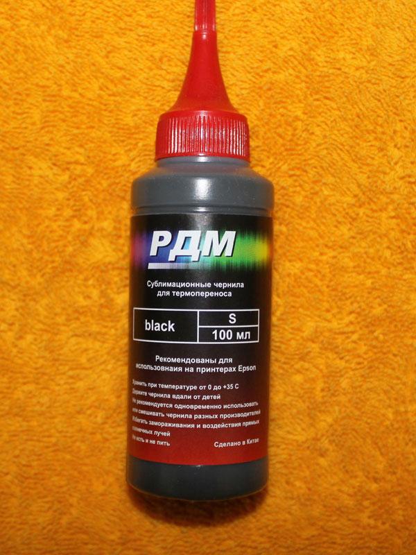 Сублимационные-чернила-РДМ-серия-S-Black-черный,-100-мл