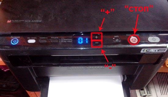 Как обнулить принтер samsung scx-3200, scx-3205, scx-3207.