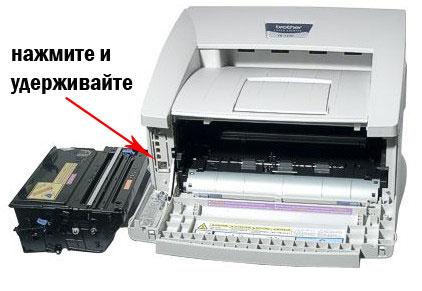 Сброс счетчика фотобарабана на принтере Brother HL-1430