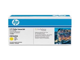 Заправка картриджей HP CE262A