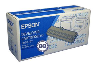 Epson-S050167