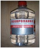 izopropanol