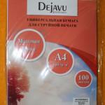 Фотобумага-Dejavu-матовая-А4-160-гр,-100-листов