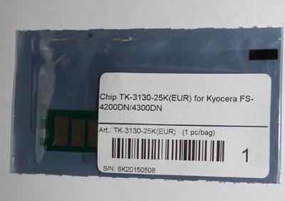 chip-tk-3130