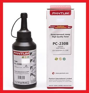 toner-Pantum-PC-230R-2