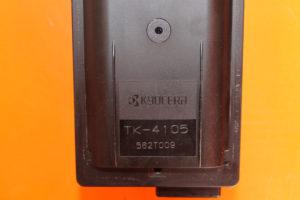 zapravka-kartridzha-Kyocera-TK-4105-2
