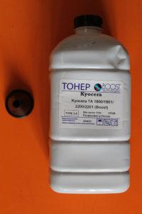 zapravka-kartridzha-Kyocera-TK-4105-6