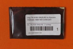 zapravka-kartridzha-Kyocera-TK-4105-7